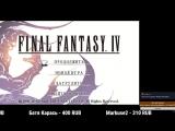 Final Fantasy IV (PC) стрим 08.