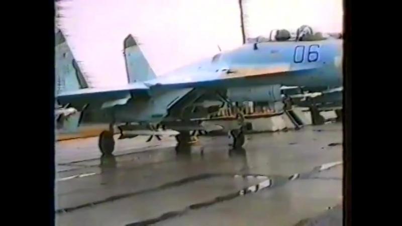 1. 1992 г. Перевооружение 611 ИАП на Су-27