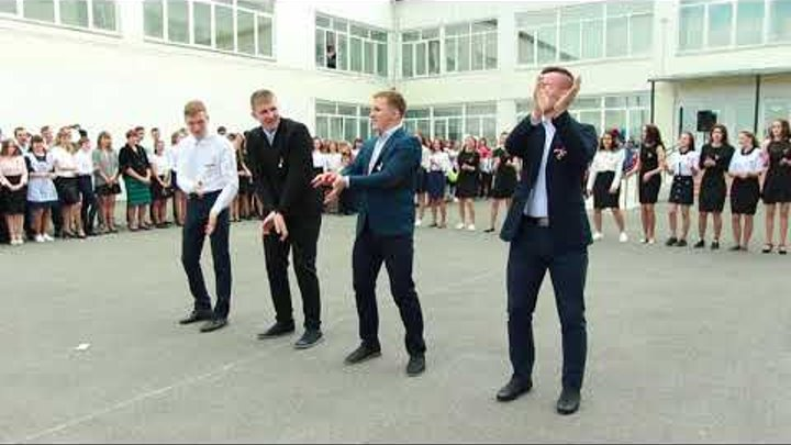 Танец выпускников. 11 класс. МОУ СОШ №1 Катав-Ивановска