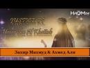 Справедливость Умара ибн аль-Хаттаба _ Захир Махмуд Ахмед Али HaMim Media.mp4
