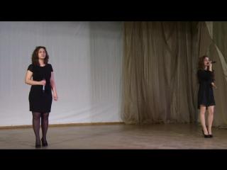 ДУЭТ №4 | Марина Столярова и Юлия Солоухина