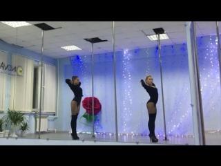 Exotic pole dance Nova Чебоксары Катя и Даша