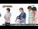 130501 Dongwoo Analyzes Infinite's Butts