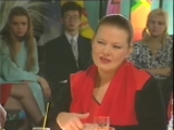 Людмила Сенчина, Александр Песков, Галина Ненашева в передаче Блеф-клуб