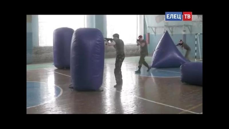 В Ельце состоялся городской турнир по лазертагу