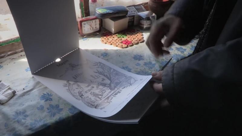 Другая жизнь (2 серия)