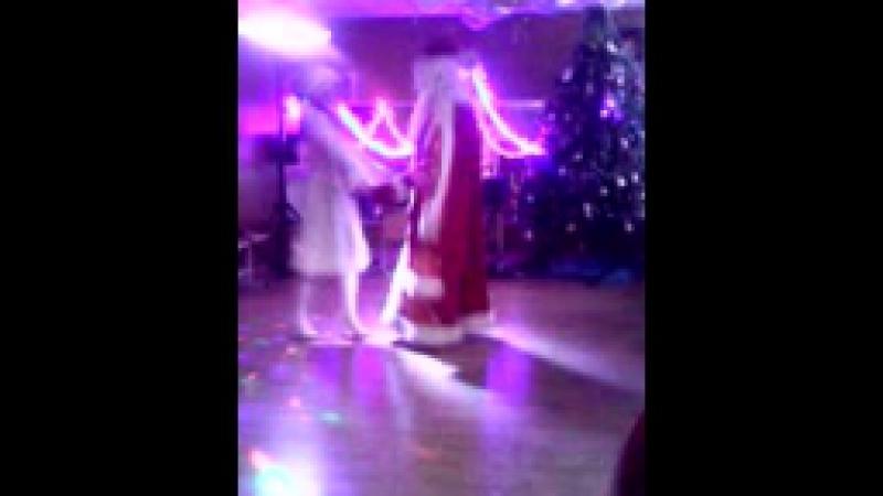 Дед Мороз и Снегурочка супер танец