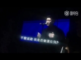 [FANCAM] 180210 Chanyeol - Hand @ The ElyXiOn - in Taipei D-1