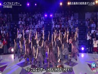 Nogizaka46 - Influencer (MUSIC STATION SUPER LIVE 2017 2017.12.22)