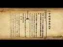 Қытайлықтардың қазақтар туралы құйтырқы саясаты әшкере болды (видео).mp4