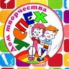 """Дом творчества""""Успех"""""""