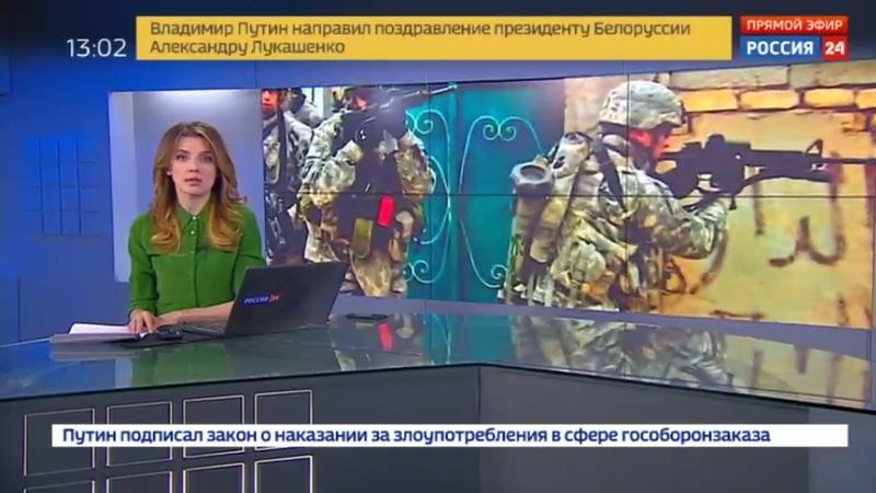 Новости на Россия 24 • Американские военные помогали игиловцам бежать из Ракки