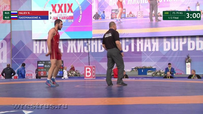 FS 79kg 1/2 Valiev - Gadzhimagomedov