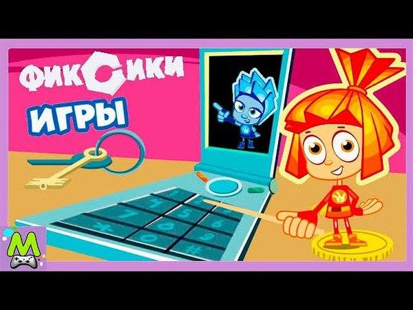 Детский уголок/Kids'Corner Фиксики Игры.Как Устроен Сотовый Телефон.Танец Симки и Нолика