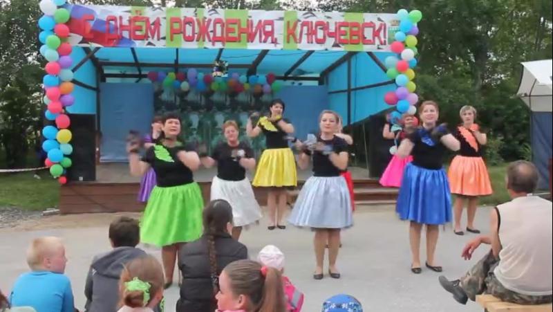 танец Королева красоты, п.Ключевск 01.07.2017