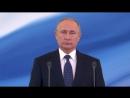 Торжественная присяга в вступление   в должность Президента России.
