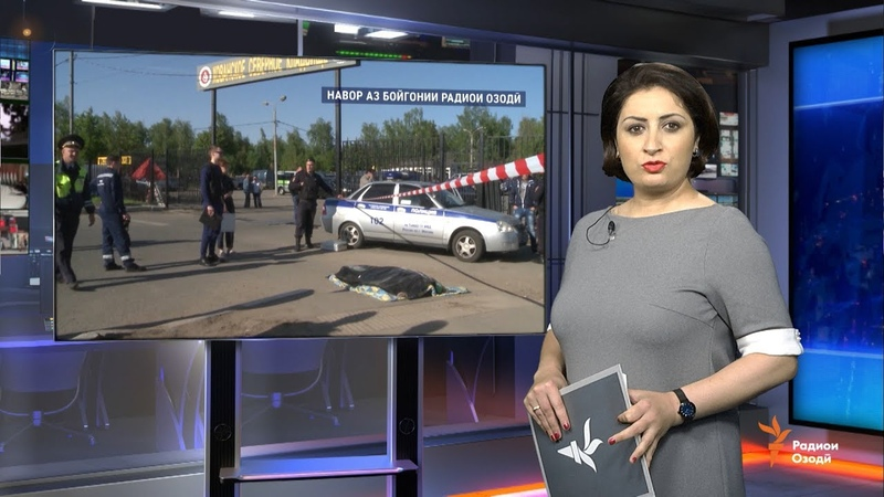 Ахбори Тоҷикистон ва ҷаҳон 13 07 2018 اخبار تاجیکستان HD