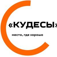 """Логотип Школа искусств """"КУДЕСЫ"""""""