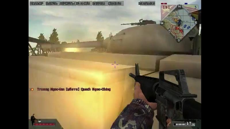 Затролил танк BF Vietnam