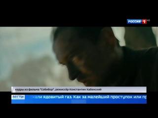Россия 24 -