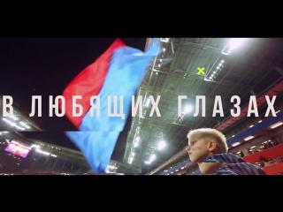 Премьера! Анита Цой _ Anita Tsoy - ПОБЕДА