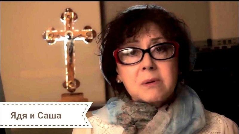 Ядвига Поплавская читает стихотворение Тихановича