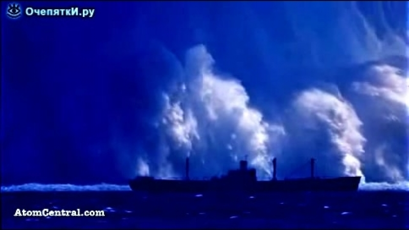 Взрыв атомной бомбы подводой » Freewka.com - Смотреть онлайн в хорощем качестве