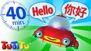 TuTiTu Language Learning English to Mandarin 英语到中文翻译