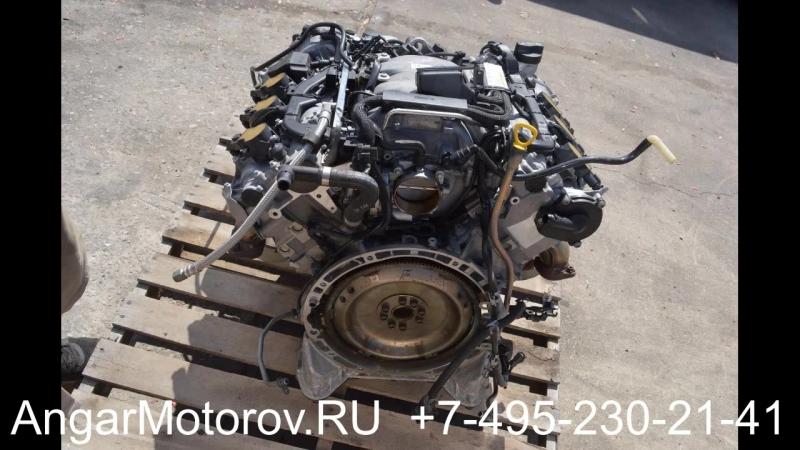 Купить Двигатель Mercedes W221 S 350 3.5 M272.965 Двигатель Мерседес W221 3.5 M 272.965 Наличие