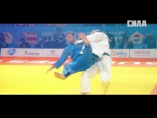 2018 Judo Grand Prix Zagreb Promo