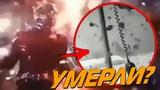 ОБЗОР ВСЕХ СЦЕН ПОСЛЕ ТИТРОВ -