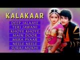 Kalakaar 1983 Movie Video Jukebox Kunal Goswami, Sridevi Eagle Hindi Movies