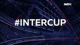 Илья Леонов на МАТЧТВ об INTERCUP2018