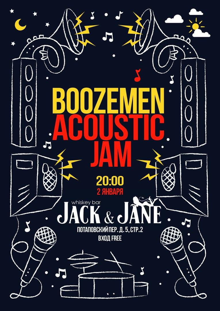 02.01 Boozemen Acoustic Jam в баре Jack&Jane!