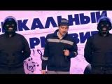 Русская Дорога - Музыкальный Фристайл | КВН 2018 - Третья 1/8 финала