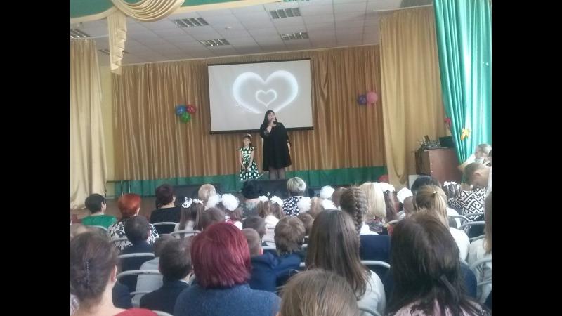 С Лилечкой поздравляем учителей и мам