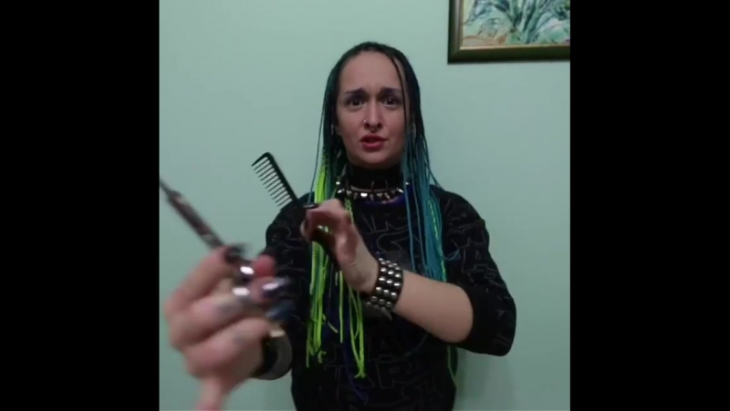 ната парикмахер супер уровня