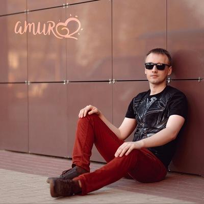 Сергей Амуров