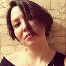 Ольга Алифанова фото #7