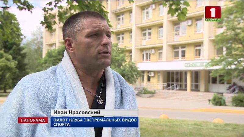 Пилот паратрайка Иван Красовский выжил в результате падения с высоты 666 метров