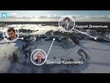 «Богатый Буратино!» Новая газета опубликовала расследование о бывшем министре промышленности РФ Викторе Христенко.