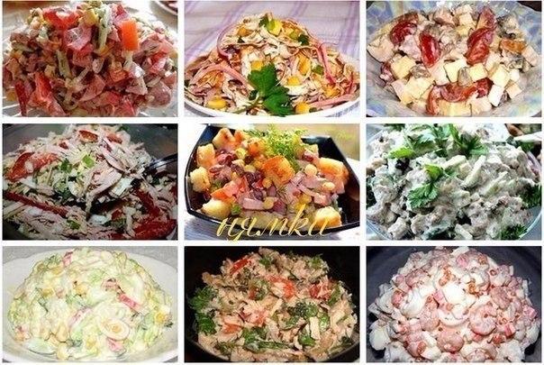 Очень вкусненькие салатики, лёгкого приготовления