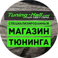 tuninghall33