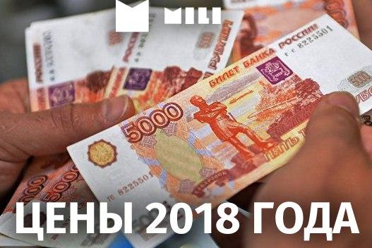 Как изменятся цены в 2018? 📌БензинГосдума во втором чтении приняла