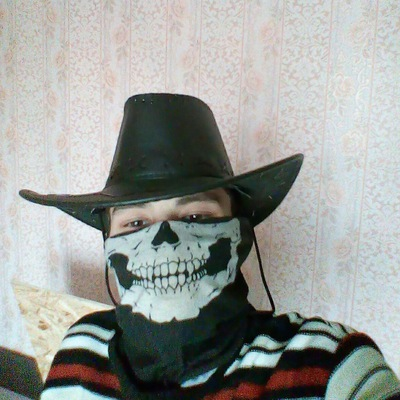 Николай Моисеев