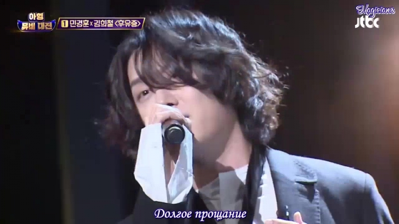{FSG Magicians} KyungHoon HeeChul - Falling Blossoms (рус.суб)