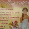 """интернет-магазин """"Милашка"""""""