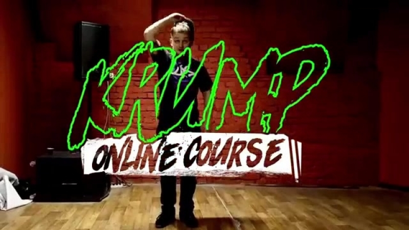 Krump Course 2: Material (1 march start)