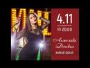 Афиша мероприятий 02-05.11.2017