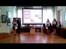 Защита проекта экскурсии Либеров центр 3 мая 2018 12 НК